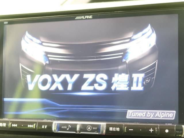 「平成29年 ヴォクシー 2.0 ZS 煌II @車選びドットコム」の画像3