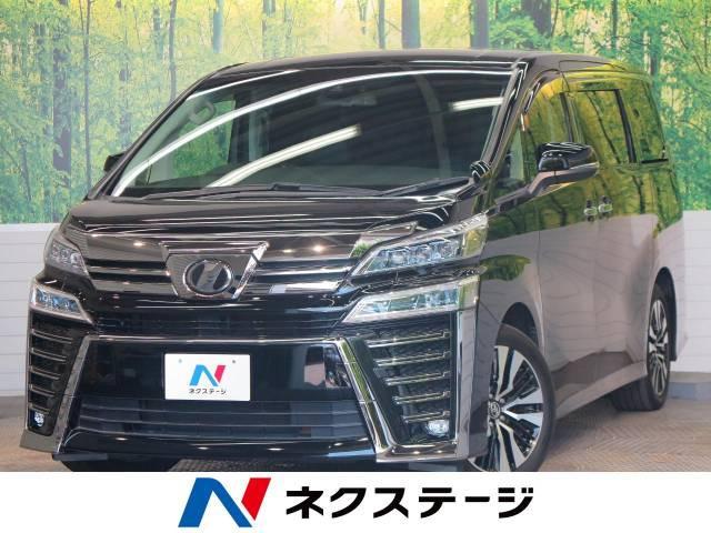 「平成30年 ヴェルファイア 2.5 Z Gエディション @車選びドットコム」の画像1