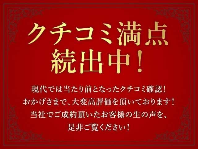 「平成24年 トヨタ エスティマ 2.4 アエラス 4WD SDナビ DTV バックカメラ@車選びドットコム」の画像2