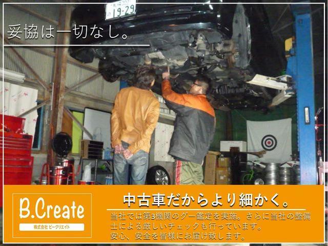 「平成22年 三菱 デリカD:5 2.4 ローデスト G パワーパッケージ 4WD ナビ・TV・Bカメラ・両側電動・Rモニター@車選びドットコム」の画像2