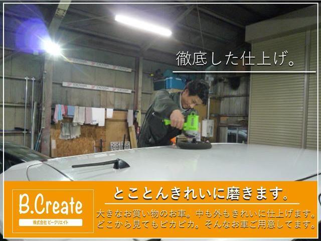 「平成22年 三菱 デリカD:5 2.4 ローデスト G パワーパッケージ 4WD ナビ・TV・Bカメラ・両側電動・Rモニター@車選びドットコム」の画像3