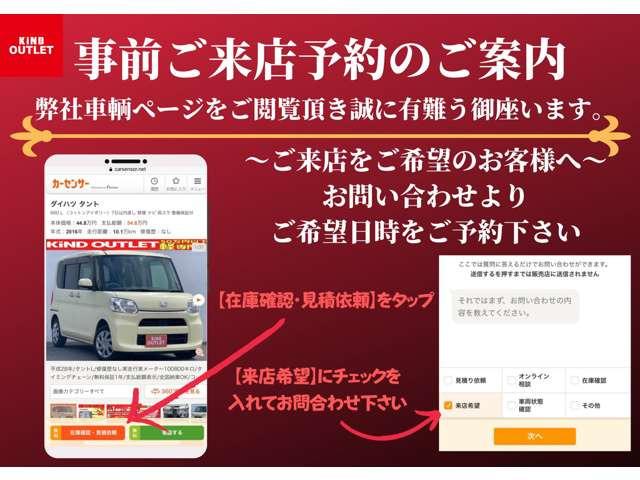 「厳選中古車 平成19年 スズキ ワゴンR FX-S リミテッド ナビ スマートキー 14AW E@車選びドットコム」の画像3