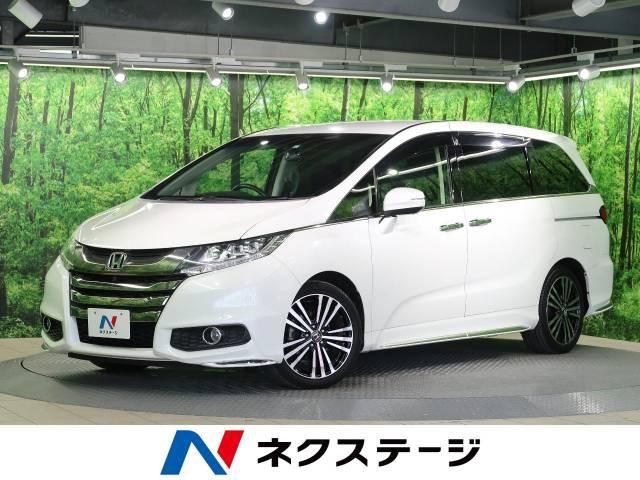 「平成27年 オデッセイ 2.4 アブソルート EX アドバンス @車選びドットコム」の画像1
