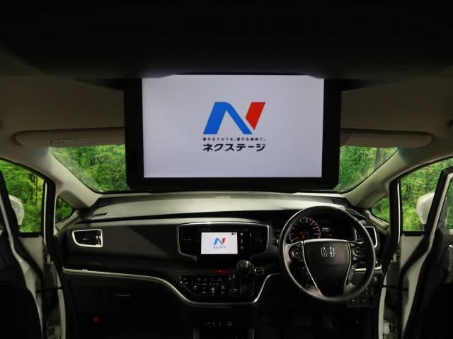 「平成27年 オデッセイ 2.4 アブソルート EX アドバンス @車選びドットコム」の画像2