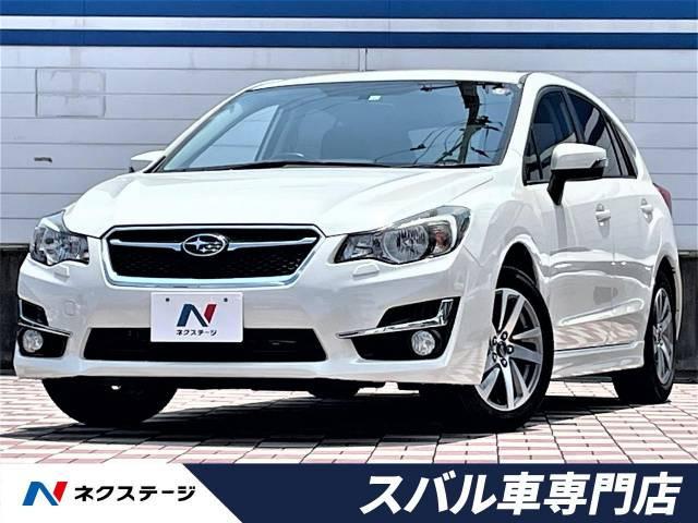 「平成26年 インプレッサスポーツ 1.6 i-S @車選びドットコム」の画像1