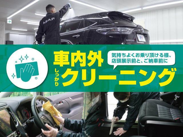 「令和3年 アルファード 2.5 S @車選びドットコム」の画像3