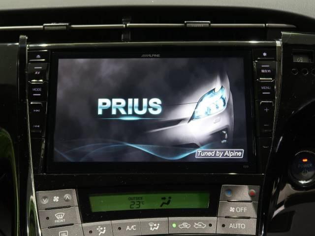 「平成27年 プリウス 1.8 S ツーリングセレクション @車選びドットコム」の画像3