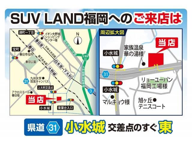 「平成29年 ハリアー 2.0 プレミアム @車選びドットコム」の画像3