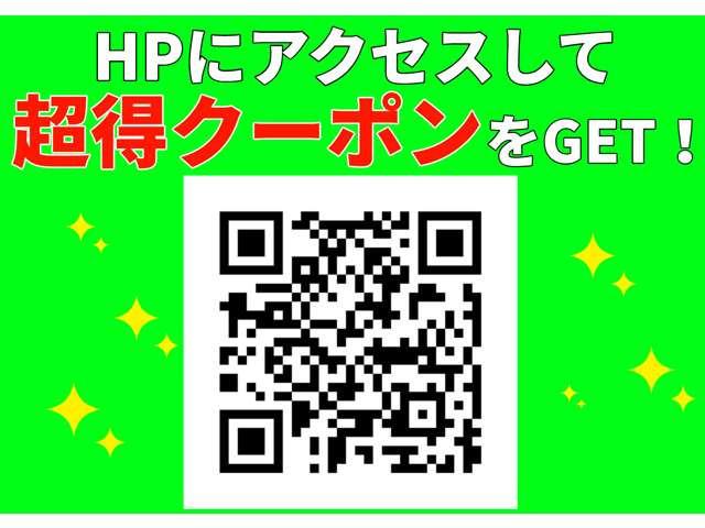 「平成22年 ヴェルファイア 2.4 Z プラチナセレクション プレミアムS @車選びドットコム」の画像2