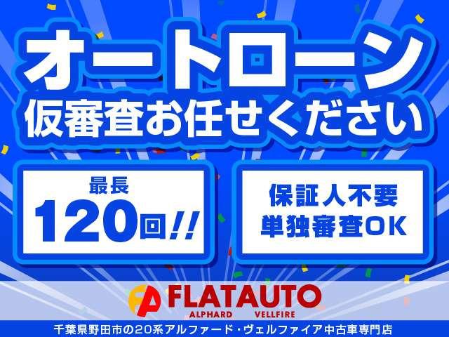 「平成22年 ヴェルファイア 2.4 Z プラチナセレクション プレミアムS @車選びドットコム」の画像3