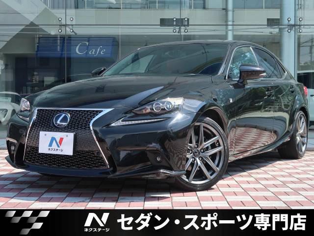 「平成25年 IS300h Fスポーツ @車選びドットコム」の画像1