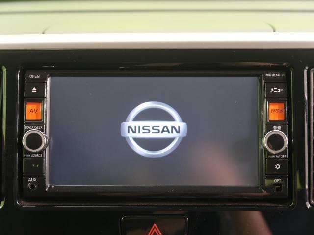 「平成27年 デイズルークス ハイウェイスター X Vセレクション+SafetyI@車選びドットコム」の画像2