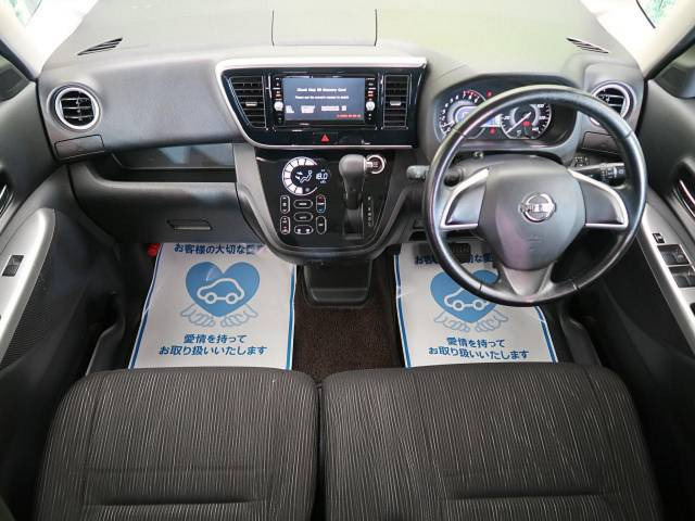「平成28年 デイズルークス ハイウェイスター X @車選びドットコム」の画像2