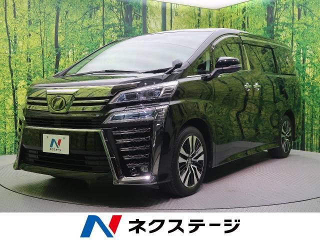 「平成31年 ヴェルファイア 2.5 Z Gエディション @車選びドットコム」の画像1