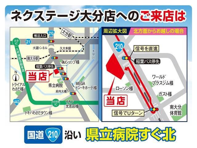 「平成25年 デイズ ハイウェイスター G @車選びドットコム」の画像2