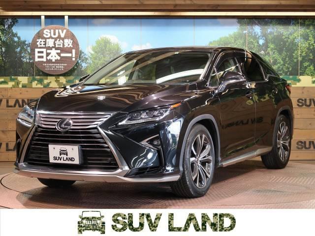 「平成30年 RX300 バージョンL @車選びドットコム」の画像1