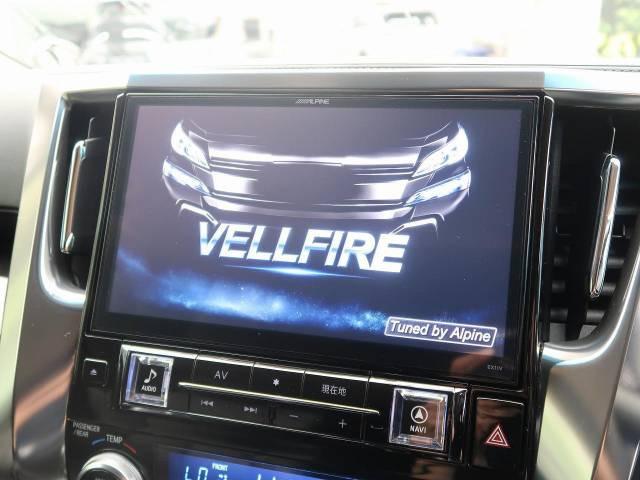 「平成28年 ヴェルファイア 2.5 Z Gエディション @車選びドットコム」の画像2