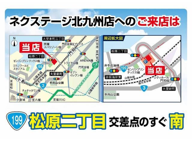 「令和3年 N-BOXカスタム L ターボ @車選びドットコム」の画像2
