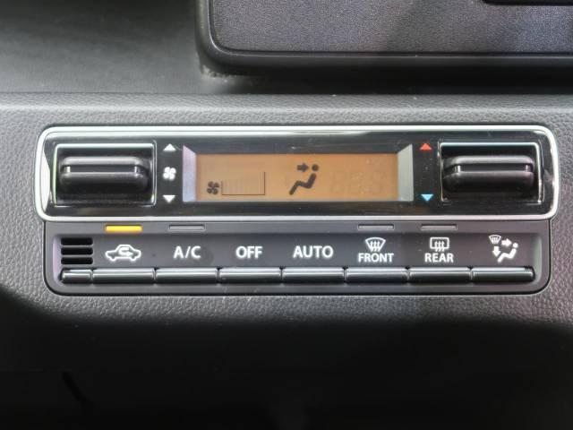 「令和2年 ワゴンR ハイブリッド(HYBRID) FX @車選びドットコム」の画像3