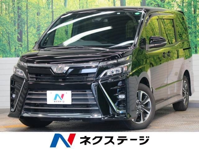 「平成29年 ヴォクシー 2.0 ZS @車選びドットコム」の画像1
