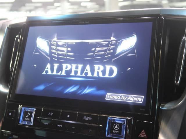 「平成28年 アルファード 2.5 S Aパッケージ タイプ ブラック @車選びドットコム」の画像3