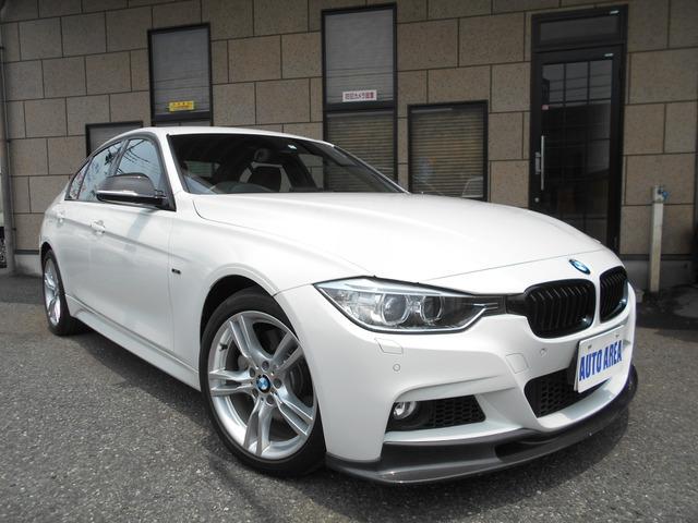 「返金保証付&鑑定書付:2012年 BMW アクティブハイブリッド3 Mスポーツ F・Rスポイラー ディフューザー@車選びドットコム」の画像1
