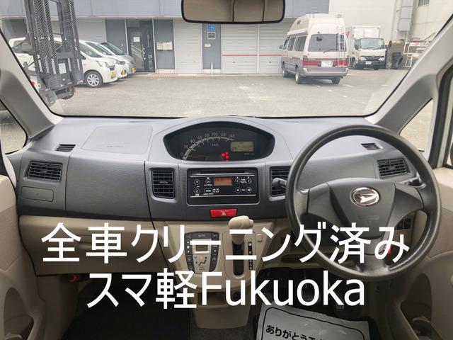 「スマケイ■福岡 H24年式 ムーヴ 車検2年付き!/ 3年3万km無料保証! / コミコミ総額 ¥267,000で乗れます!@車選びドットコム」の画像3