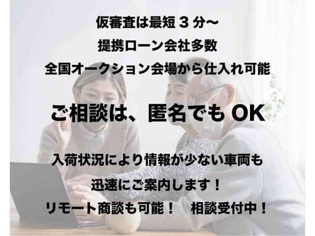 「◆福岡◆北九州◆ 平成24年 アクア@車選びドットコム」の画像3