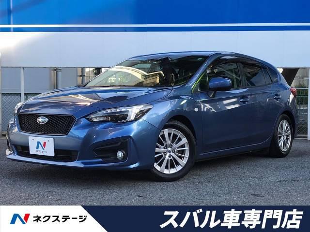 「平成29年 インプレッサスポーツ 1.6 i-L アイサイト @車選びドットコム」の画像1