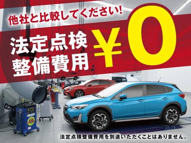 「令和3年 レヴォーグ 1.8 STI スポーツ EX 4WD @車選びドットコム」の画像2