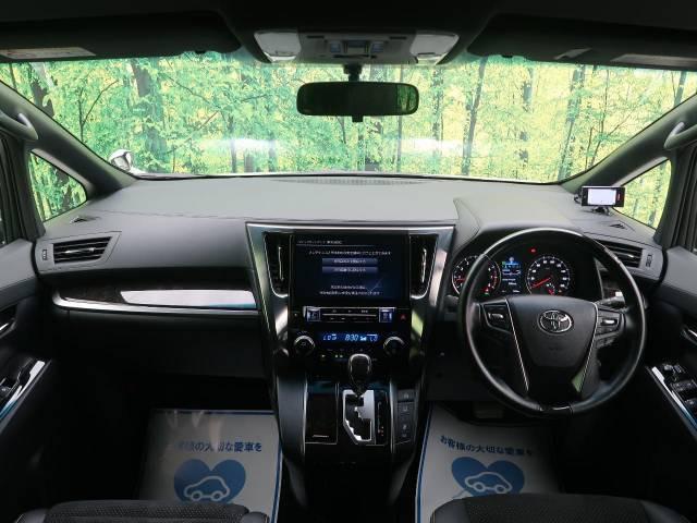 「平成28年 ヴェルファイア 2.5 Z Aエディション ゴールデンアイズ @車選びドットコム」の画像3