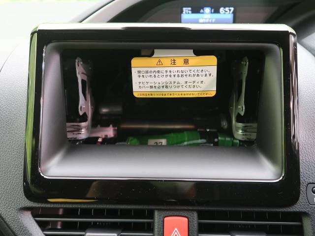 「令和3年 ヴォクシー 2.0 ZS 煌III @車選びドットコム」の画像3