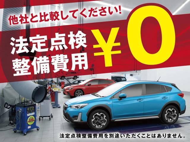 「令和2年 レヴォーグ 1.8 GT 4WD @車選びドットコム」の画像2