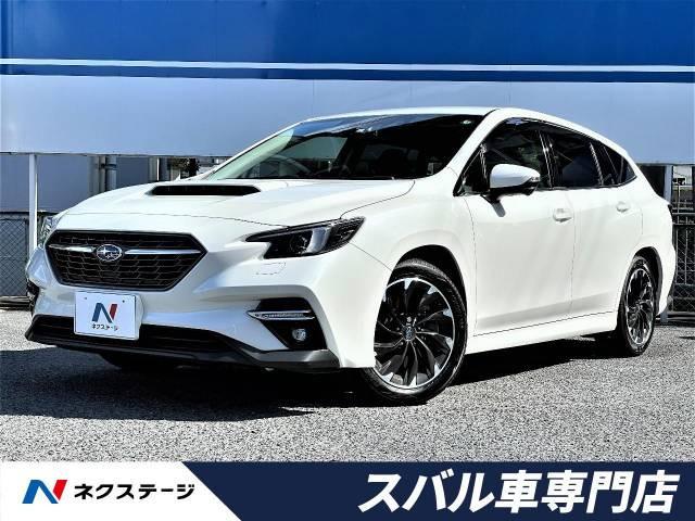 「令和2年 レヴォーグ 1.8 GT 4WD @車選びドットコム」の画像1