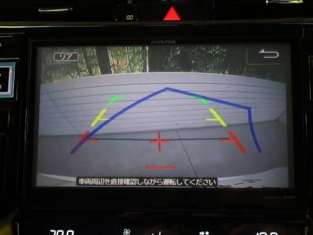 平成26年 ハリアー 2.0 エレガンス @車選びドットコム_画像の続きは「車両情報」からチェック