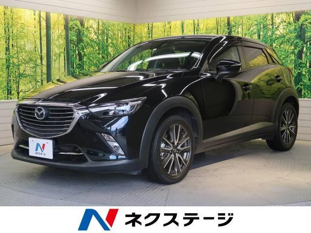 「平成28年 CX-3 1.5 XD ツーリング @車選びドットコム」の画像1