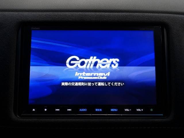 「平成29年 ヴェゼル 1.5 ハイブリッド RS ホンダセンシング @車選びドットコム」の画像3