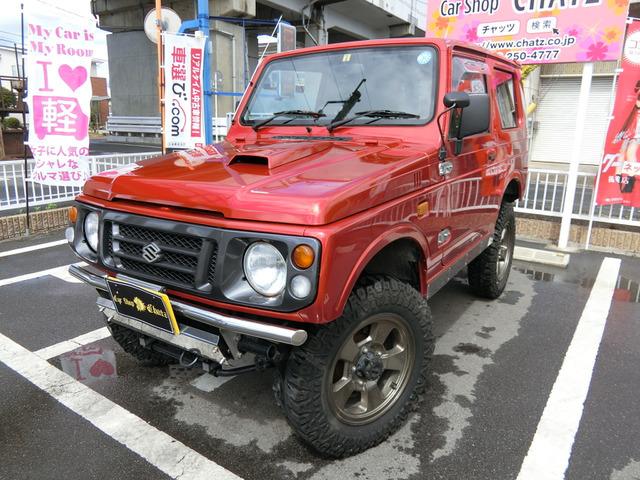 「返金保証付:平成8年 スズキ ジムニー ランドベンチャー 4WD ターボ 赤全塗装 外1@車選びドットコム」の画像1