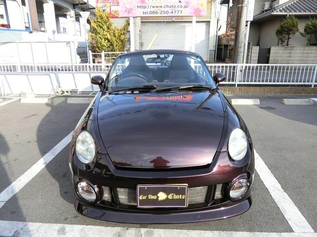 「返金保証付:平成20年 ダイハツ コペン アクティブトップ ターボ 電動オープン 外S@車選びドットコム」の画像3