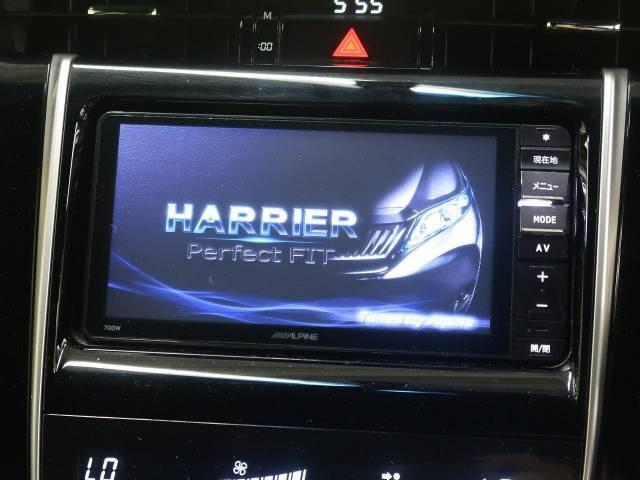 「平成26年 ハリアー 2.0 エレガンス @車選びドットコム」の画像3