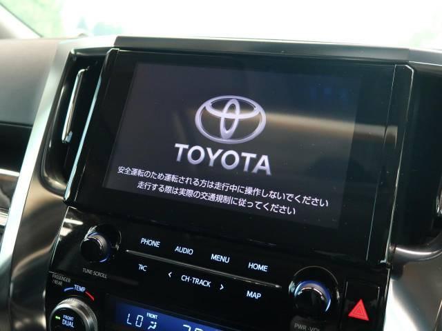 「令和2年 アルファード 2.5 S Cパッケージ @車選びドットコム」の画像3