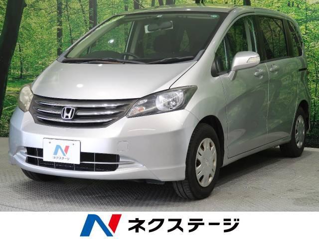 「平成22年 フリード 1.5 G ジャストセレクション @車選びドットコム」の画像1