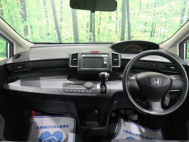 「平成22年 フリード 1.5 G ジャストセレクション @車選びドットコム」の画像2