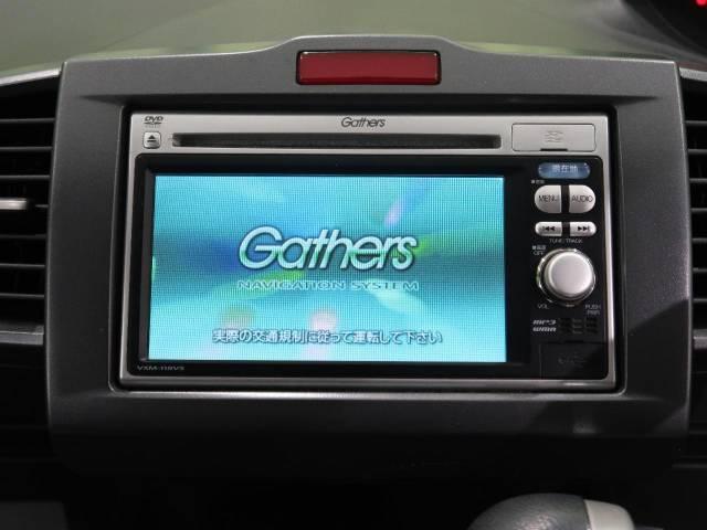 「平成22年 フリード 1.5 G ジャストセレクション @車選びドットコム」の画像3