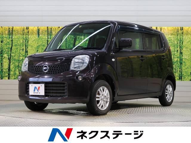 「平成24年 モコ S @車選びドットコム」の画像1