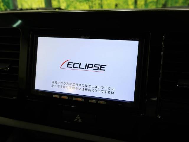 「平成24年 モコ S @車選びドットコム」の画像3