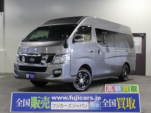 「キャンピング オグショー トランポ 4WD@車選びドットコム」の画像1
