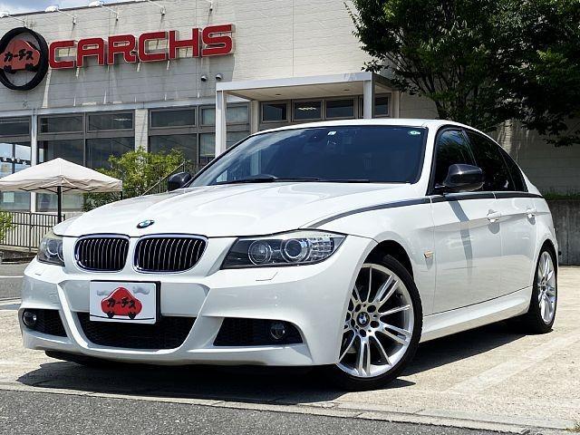 「\全車保証付/ 2011年 BMW 325i Mスポーツ @車選びドットコム」の画像1