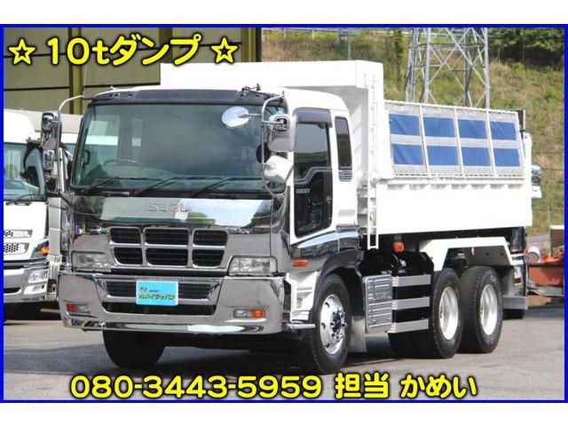 「いすゞ ギガ 10tダンプ@車選びドットコム」の画像1