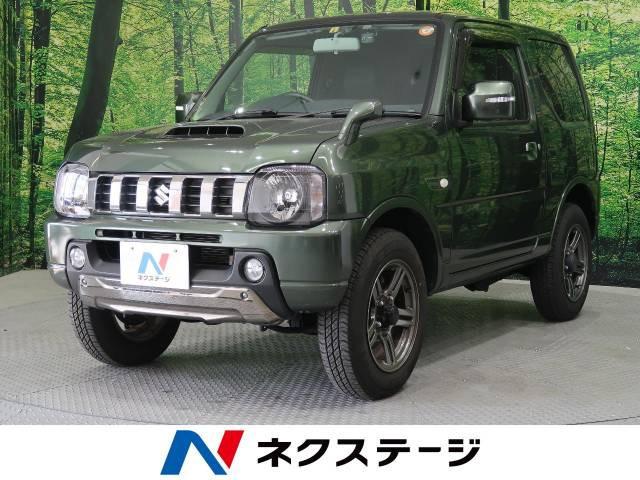 「平成28年 ジムニー ランドベンチャー 4WD @車選びドットコム」の画像1